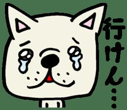 More MIKAWABEN sticker,French bulldog. sticker #2091826