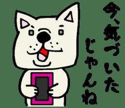 More MIKAWABEN sticker,French bulldog. sticker #2091827