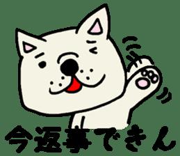 More MIKAWABEN sticker,French bulldog. sticker #2091828