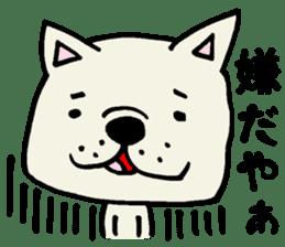 More MIKAWABEN sticker,French bulldog. sticker #2091829
