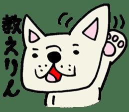 More MIKAWABEN sticker,French bulldog. sticker #2091830