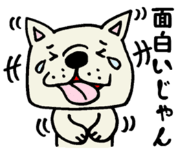 More MIKAWABEN sticker,French bulldog. sticker #2091831