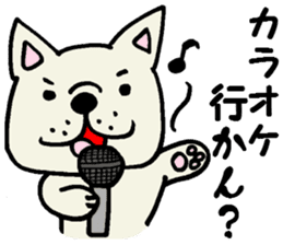 More MIKAWABEN sticker,French bulldog. sticker #2091833