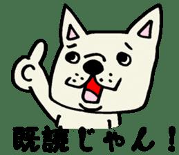 More MIKAWABEN sticker,French bulldog. sticker #2091834