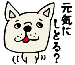 More MIKAWABEN sticker,French bulldog. sticker #2091835