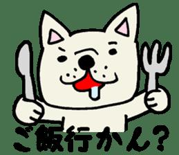 More MIKAWABEN sticker,French bulldog. sticker #2091836