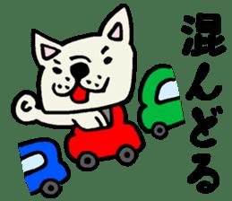 More MIKAWABEN sticker,French bulldog. sticker #2091837