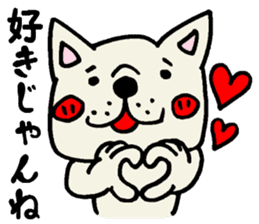 More MIKAWABEN sticker,French bulldog. sticker #2091838