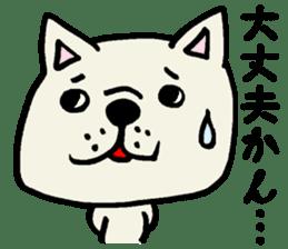 More MIKAWABEN sticker,French bulldog. sticker #2091839