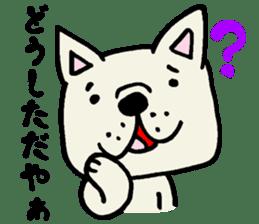 More MIKAWABEN sticker,French bulldog. sticker #2091843
