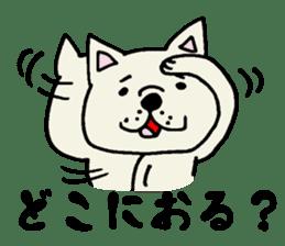More MIKAWABEN sticker,French bulldog. sticker #2091845