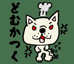 More MIKAWABEN sticker,French bulldog. sticker #2091846