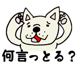 More MIKAWABEN sticker,French bulldog. sticker #2091847