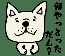 More MIKAWABEN sticker,French bulldog. sticker #2091848
