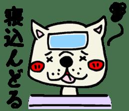 More MIKAWABEN sticker,French bulldog. sticker #2091849