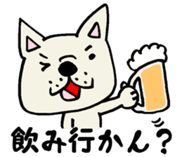 More MIKAWABEN sticker,French bulldog. sticker #2091850
