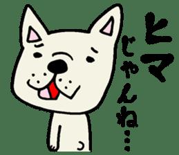 More MIKAWABEN sticker,French bulldog. sticker #2091853