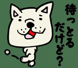More MIKAWABEN sticker,French bulldog. sticker #2091856