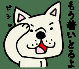 More MIKAWABEN sticker,French bulldog. sticker #2091857