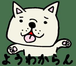 More MIKAWABEN sticker,French bulldog. sticker #2091859