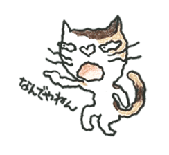 CATS CATS GETS sticker #2092501