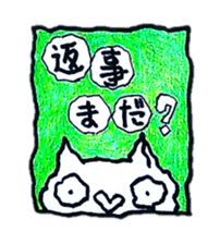 CATS CATS GETS sticker #2092505