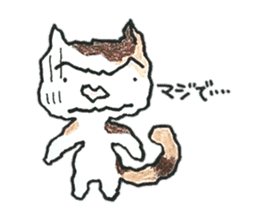 CATS CATS GETS sticker #2092507