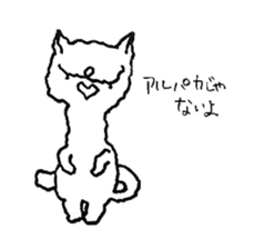 CATS CATS GETS sticker #2092539
