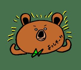 Kuma~san sticker #2092823