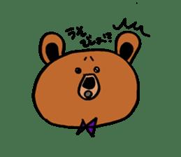 Kuma~san sticker #2092841