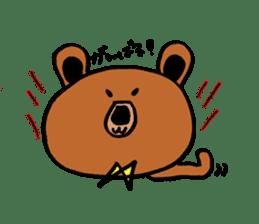 Kuma~san sticker #2092842