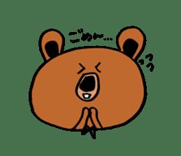 Kuma~san sticker #2092844
