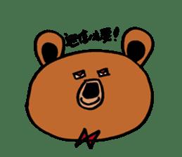 Kuma~san sticker #2092850