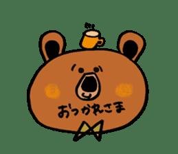 Kuma~san sticker #2092853