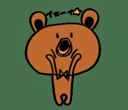 Kuma~san sticker #2092855