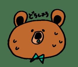 Kuma~san sticker #2092858