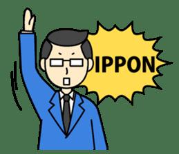 Talking by Judo sticker #2093330