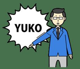 Talking by Judo sticker #2093331