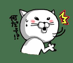 cat@@ sticker #2093665