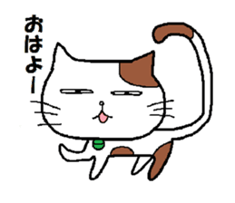 Feelings and daily life of tabby cat sticker #2094181