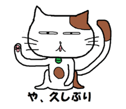 Feelings and daily life of tabby cat sticker #2094182