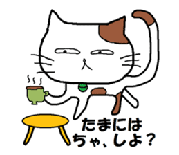 Feelings and daily life of tabby cat sticker #2094183