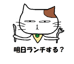 Feelings and daily life of tabby cat sticker #2094185