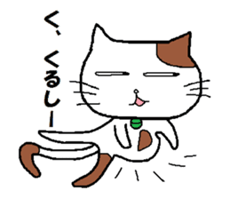 Feelings and daily life of tabby cat sticker #2094186