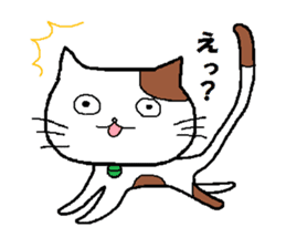 Feelings and daily life of tabby cat sticker #2094189