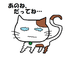 Feelings and daily life of tabby cat sticker #2094193