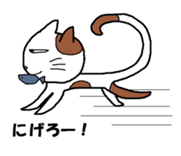 Feelings and daily life of tabby cat sticker #2094195