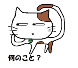 Feelings and daily life of tabby cat sticker #2094198