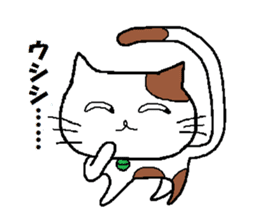 Feelings and daily life of tabby cat sticker #2094200