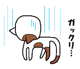 Feelings and daily life of tabby cat sticker #2094204